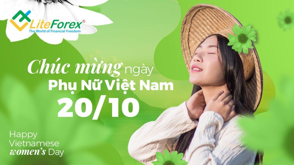 LiteForex Happy Vietnamese Women's Day