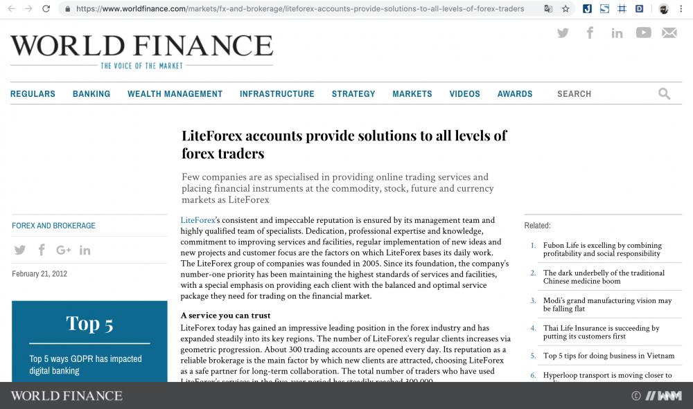 Bao World Finance